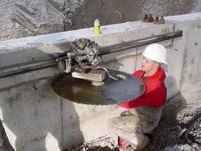 Резать бетон